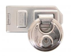 Squire DCH1 - Works with DCL1 and DCL2 padlocks only - Medium to High Security